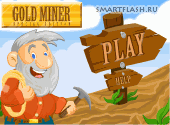 Скриншот флеш игры Gold miner special edition